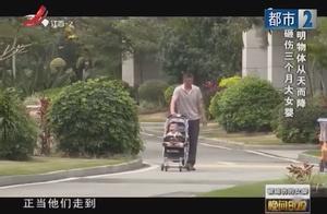 外婆带着小孩小区散步,不明物体从天而降,小孩脑浆破碎进入昏迷