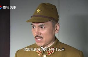 松尾想拖延铁道游击队计划破产,岗村出奇招刘洪破坏计划受阻