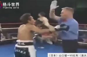 没武德!日本拳王被对手KO不服气还想打裁判惹众怒又被揍一顿!