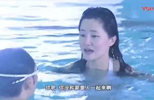 温柔的背后:男子在游泳池里偶遇情人,两人在水底干啥呢!-_高清