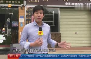 东莞烧腊店煤气泄漏突发爆炸 八人受伤