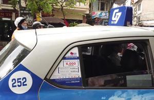 第一次坐越南的士,1.1公里,折算人民币三块钱,这是真的