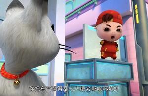 猪猪侠:小猪猪忙于巡逻,听到棒棒糖都没精神,好认真的猪猪侠!