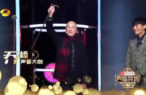 声临其境:中国配音界泰斗乔榛老师登场~译制电影活化石超经典!