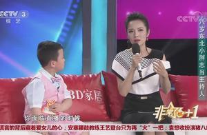 """8岁小朋友采访""""前主持人""""管彤:直播的时候想去厕所怎么办?"""