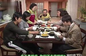 【搞笑一家人】要去青瓦台觐见总统的顺才手抖的都无法正常吃饭