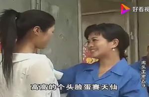 民间小调:女孩学成归来,一番话让美芳很是感动,真好!