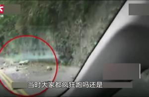 台湾花莲县附近发生6.7级地震,上下摇动山壁落石