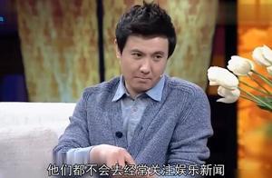 """沈腾节目""""惹祸"""",陈伟霆现场变脸,网友:说了不该说的"""