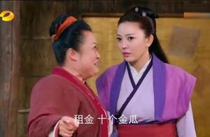 夫人阻止姜子牙进宫,不料为了十个金瓜当即决定把老公卖了换钱