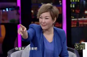刘维节目讲述购物经历,现场模仿商场搞笑事件,李静:神经病!