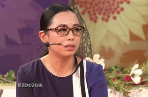 天下女人:黄绮珊无奈春节不回家,原因太悲惨!闯生活都不容易