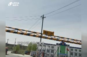 孝义:交警队门口的限高杆,形同虚设?(视频)