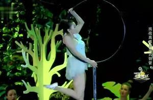 何雯娜化身精灵守护天使,挑战高难度花式钢管舞,太精彩了