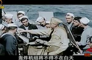史无前例的东京大轰炸,美军的复仇行动,让日本人措手不及