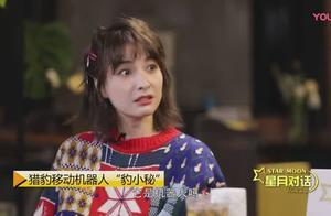 吴昕现场观看新剧片段,当众挑出自己的问题,不愧是好演员!
