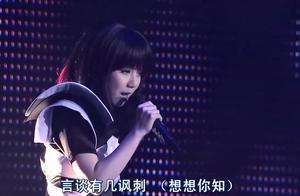 邓紫棋个性演唱《想讲你知》,用音乐的方式表达内心的无所畏惧