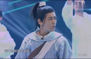 王源 林志颖同台演唱,重现小鱼儿与花无缺,观众疯狂了!