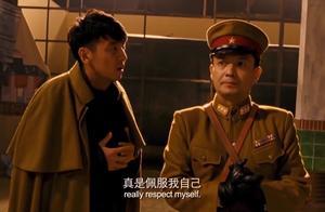 日本鬼子找到了黄金,黄金大劫案要水落石出了吗
