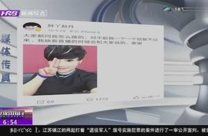 """赵本山徒弟""""胖丫""""出事了!因生产、销售假药锒铛入狱,被判3年"""