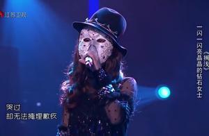 杨丞琳翻唱周杰伦歌曲《搁浅》,堪比原唱!