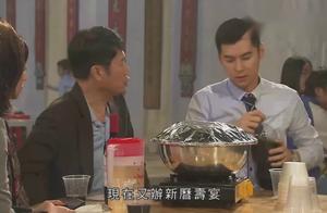 港剧:廉政行动2019(粤语)第三集(01)