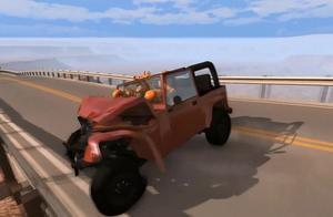 车祸模拟,车子调头没看清后面有车,结果引发大量车祸