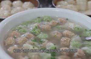 为什么吃沙县小吃的人越来越少?说出来你都不敢相信
