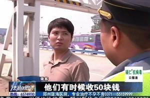 私家车非法运营,警方路边一一拦截,只为保护大家的安全!