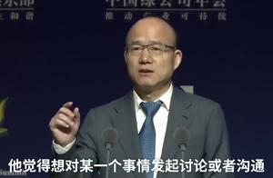 郭广昌绿公司年会站台钉钉,网友:这波广告我给满分