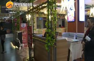 泉州:这个美食广场已停业!商户工人讨要欠款无果!