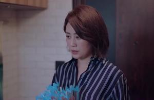 逆流而上的你:第一次觉得杨光在家里是有地位的!刘艾忐忑不安!