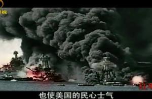 短短30秒的东京轰炸,令当时顺风顺水的日本,极为震撼