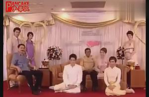 泰国豪门的订婚仪式,可惜有人高兴有人担忧,心机男是坏的