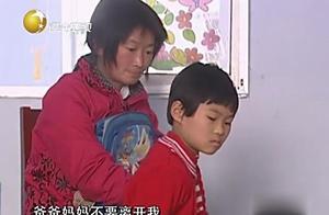王刚讲故事:揭秘福利院里有爹有妈的孤儿,背后的真相(下)