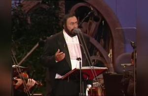世界第一男高音帕瓦罗蒂《今夜无人能眠》震撼现场版,无人能比!