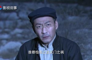铁道游击队被迫退回根据地休整,刘洪受命带领游击队进村受阻