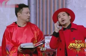 《财神驾到》贾冰搭档文松威力太大了,这是不想让观众活了!