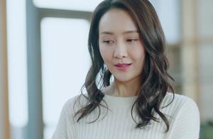 推手大结局:柳青阳听课,不想自己竟这么多情敌,无奈只好求婚