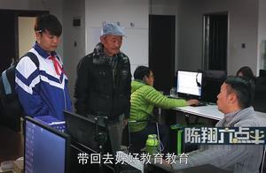 陈翔六点半:学生迷上撸啊撸,毛老师让家长带学生回家戒掉网瘾