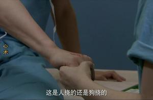 心术:吴秀波手被抓伤,海清心疼坏了,这是败坏自己名声