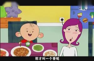 大耳朵图图 王子竟喜欢吃剩菜 还想住到小房间里来 大人们都惊了