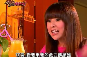 黑糖玛奇朵:萌妹子做好完美计划,真的能表白成功吗?这就是青春