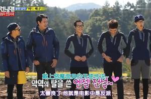 Running Man 上厕所也要被现场直播,韩国综艺真狠啊!