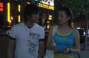 奋斗:华子早已看穿露露有问题,面上不说,但心里贼清楚