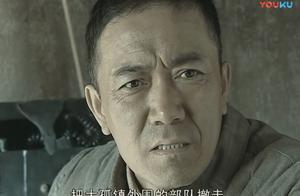 亮剑:笑死了,李云龙太狡猾了,这一唱一和,把楚云飞气的不行
