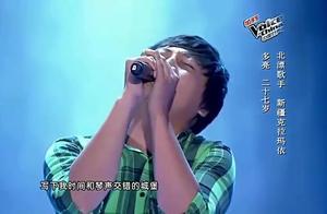 好声音,男生版《小情歌》,独特嗓音获导师转身,实力派