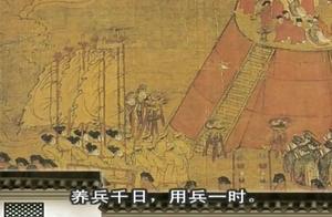 国学经典:《增广贤文》10,富从升合起,贫因不算来