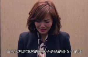 刘涛出道19周年,发文感谢粉丝陪伴,不忘初心