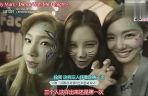 金泰妍、徐贤、Tiffany美国游玩,难得的体验三个人都很兴奋!